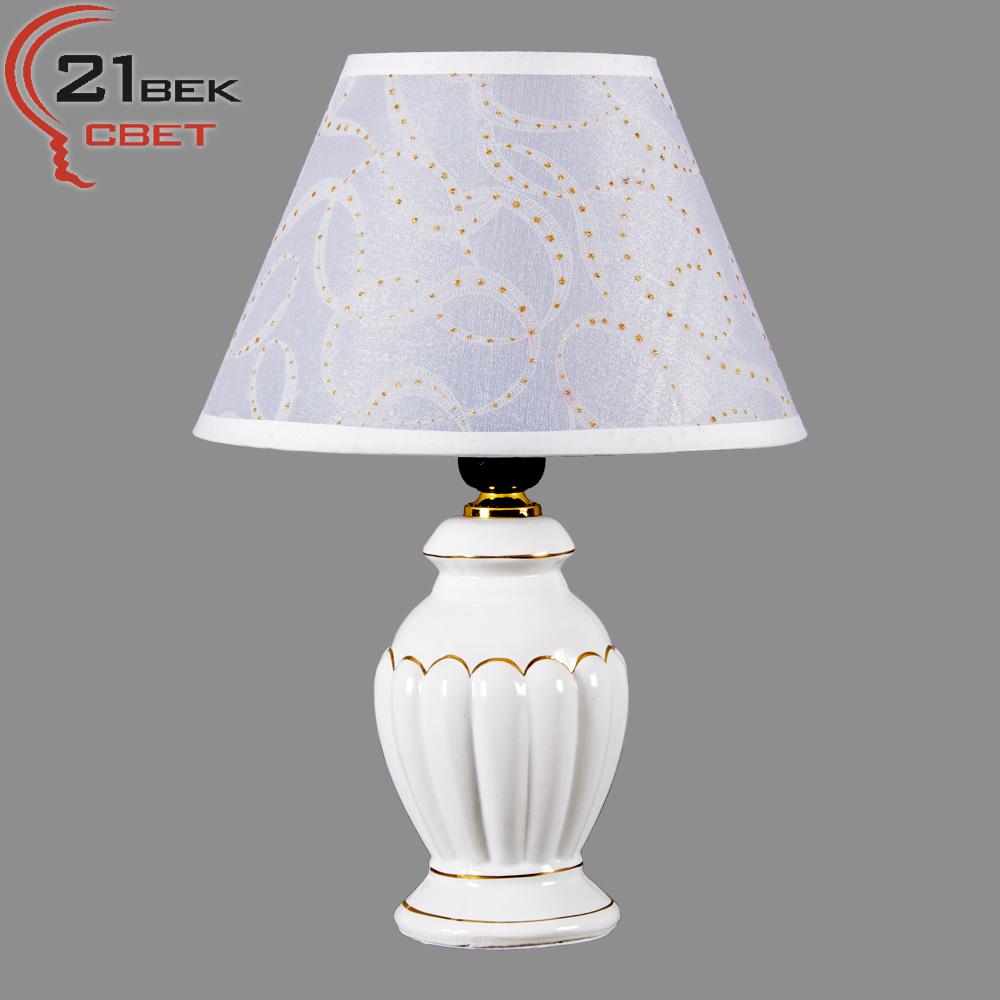 Настольная лампа (Farol) золотой керамика 40x59x18 см